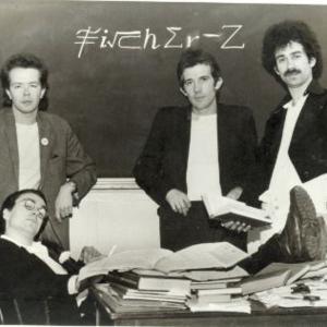 Fischer-Z Melkweg Oude Zaal