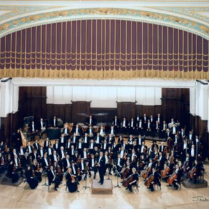 Detroit Symphony Orchestra Meadow Brook Amphitheatre