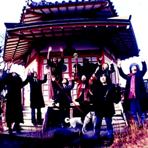 Acid Mothers Temple & The Melting Paraiso U.F.O. Broadcast