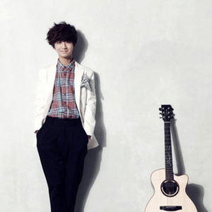 Sungha Jung Armed Forces Cultural Center