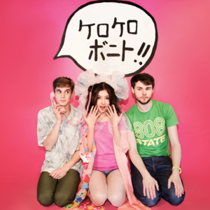 Kero Kero Bonito House of Blues San Diego