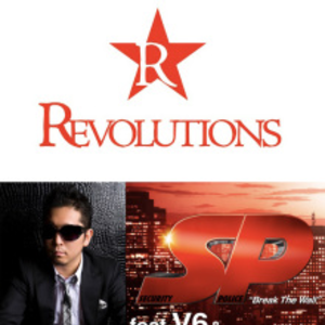 Revolutions Keeseville