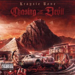 Bone Thugs-n-Harmony Knitting Factory Concert House