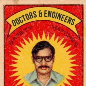 Doctors & Engineers JACCC