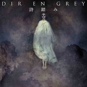 Dir en grey Shinkiba STUDIO COAST