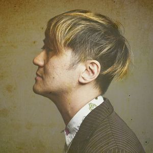 Kishi Bashi The Fremont Theater