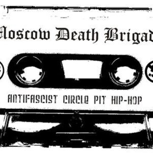 MOSCOW DEATH BRIGADE Balsthal