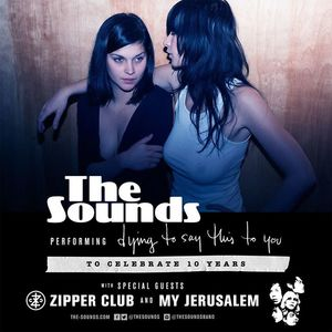 The Sounds House of Blues
