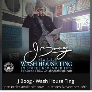 J Boog Aggie Theatre