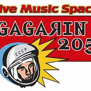 Gagarin 205 LIve Music Space Athens