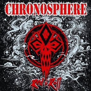 Chronosphere BLOCCO MUSIC HALL