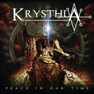 Krysthla The Star and Garter