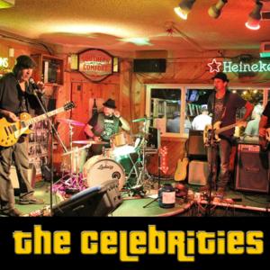 The Celebrities Coronado