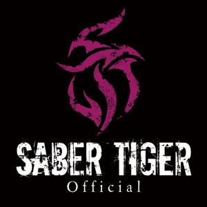 Saber Tiger Zwaag