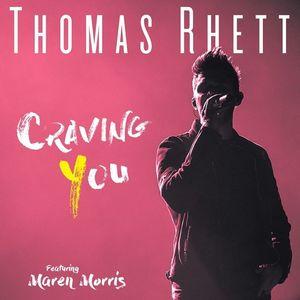 Thomas Rhett ENMAX Centre