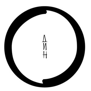 Circle One Doll Hut