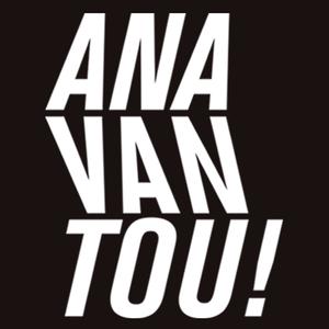 Anavantou Hoegaarden