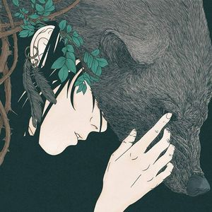 Alcest -official- Wehr