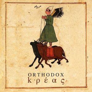 Orthodox Cobra Lounge