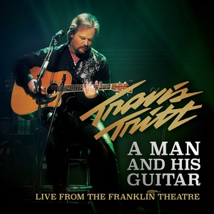Travis Tritt St. George Theatre