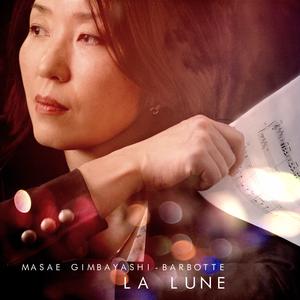 Pianist Masaé Gimbayashi-Barbotte バルボット成江 Toyokawa