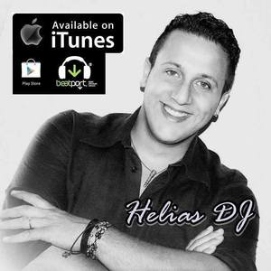 Helias DJ Piraino