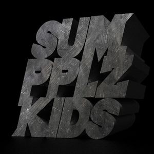 SumPPLzKids Club X & Loading Dock