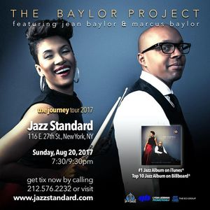The Baylor Project PDX Jazz (Fremont Theater)