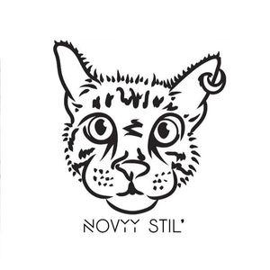 Novyy Stil' Philadelphia