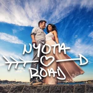 Nyota Road Club Cafe