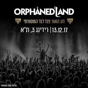 Orphaned Land Petit Bain