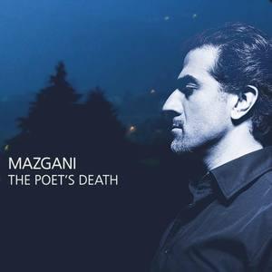 Mazgani Amadora