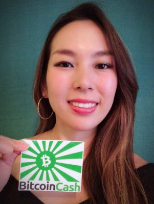 Akane Bitcoin Cash BCH sticker
