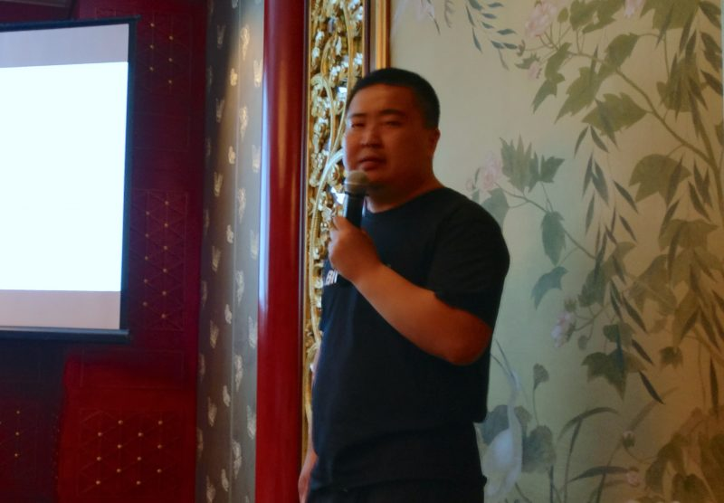 Jiazhi Jiang of Bitmain