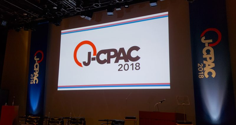 J-CPAC stage
