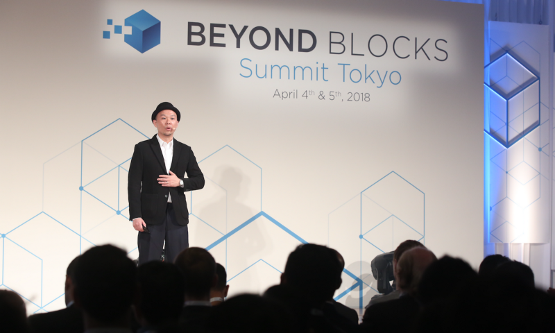 Gabriel Yang of Beyond Blocks speaks in Tokyo