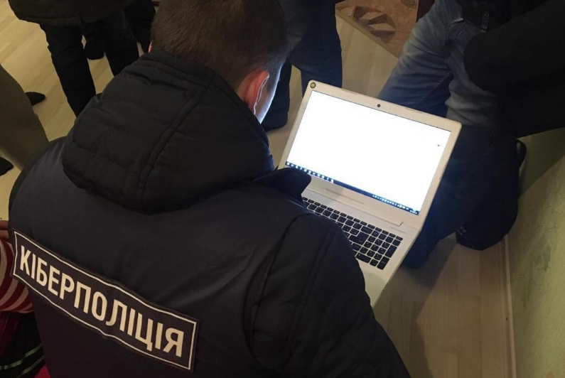 Crypto Crook Using Similar Tools Arrested In Zaporizhia, a Ukrainian city