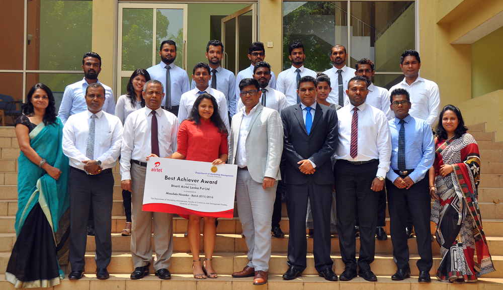 Completion of Bharti Airtel Lanka's Strategic Industrial