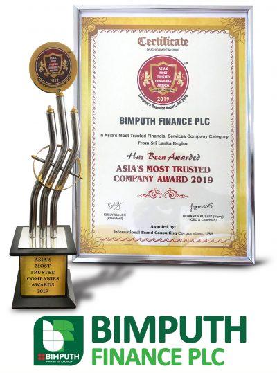 Bimputh Finance demonstrates resilience while positioning for growth -  Adaderana Biz English | Sri Lanka Business News