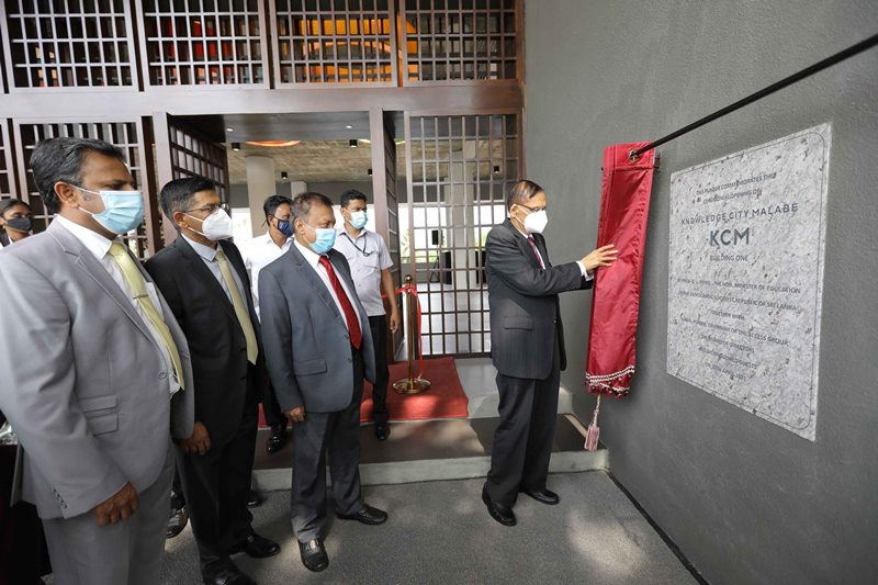 Knowledge City Malabe Opens First Educational Building