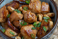Kung pao chicken medium listing