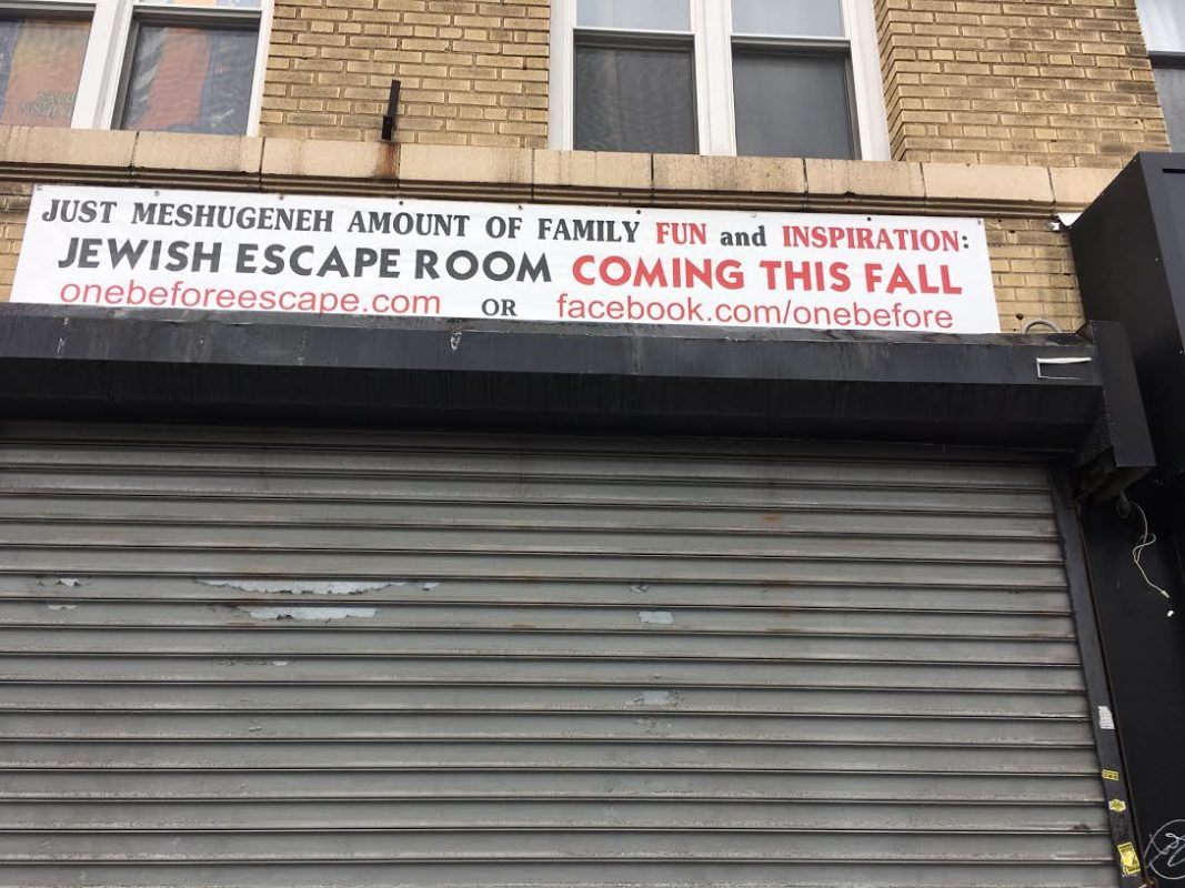 Theres Going To Be A New Jewish History Escape Room In Midwood And