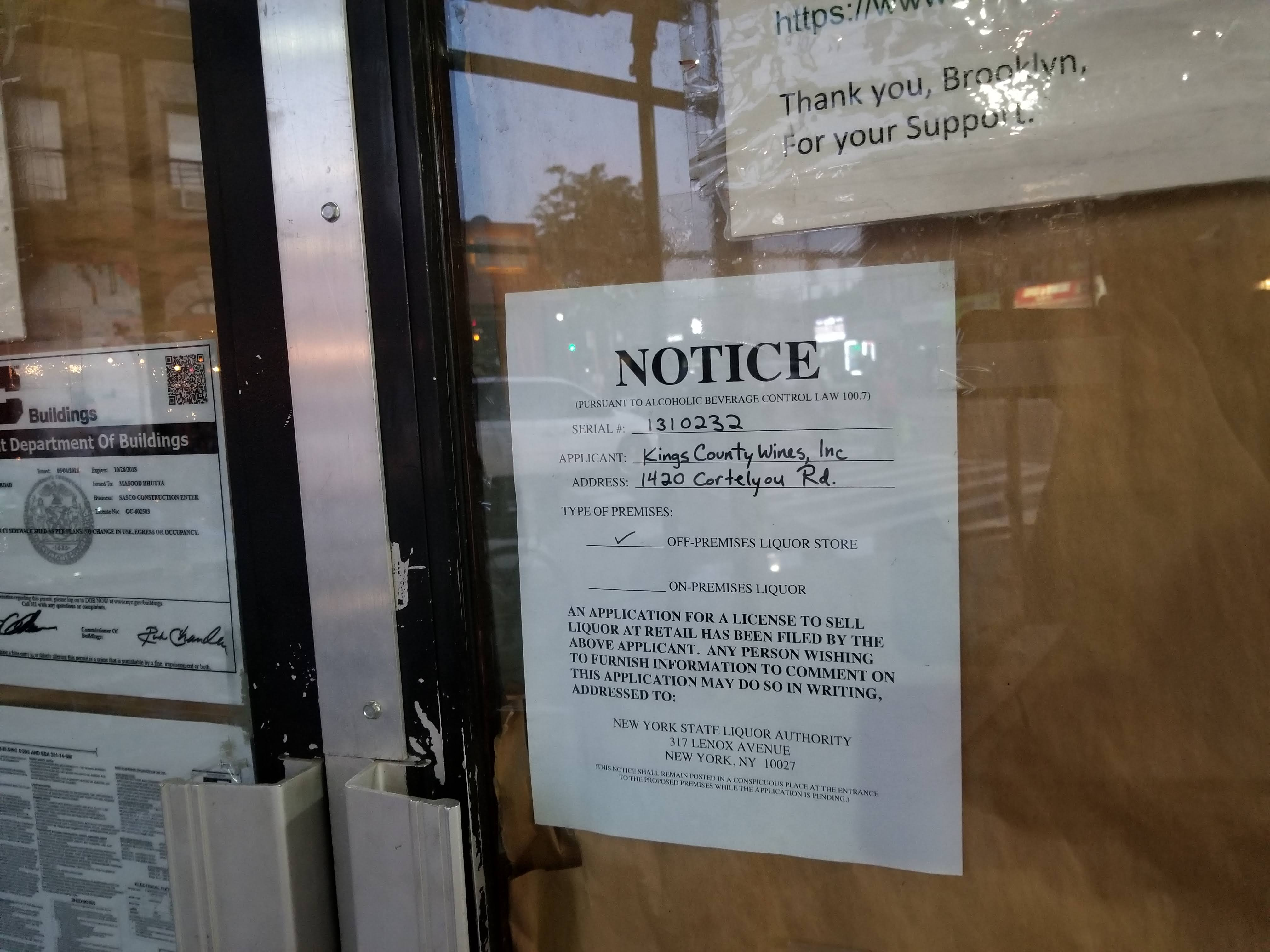 Retail reshuffles and new additions in Ditmas Park - mostly food ...