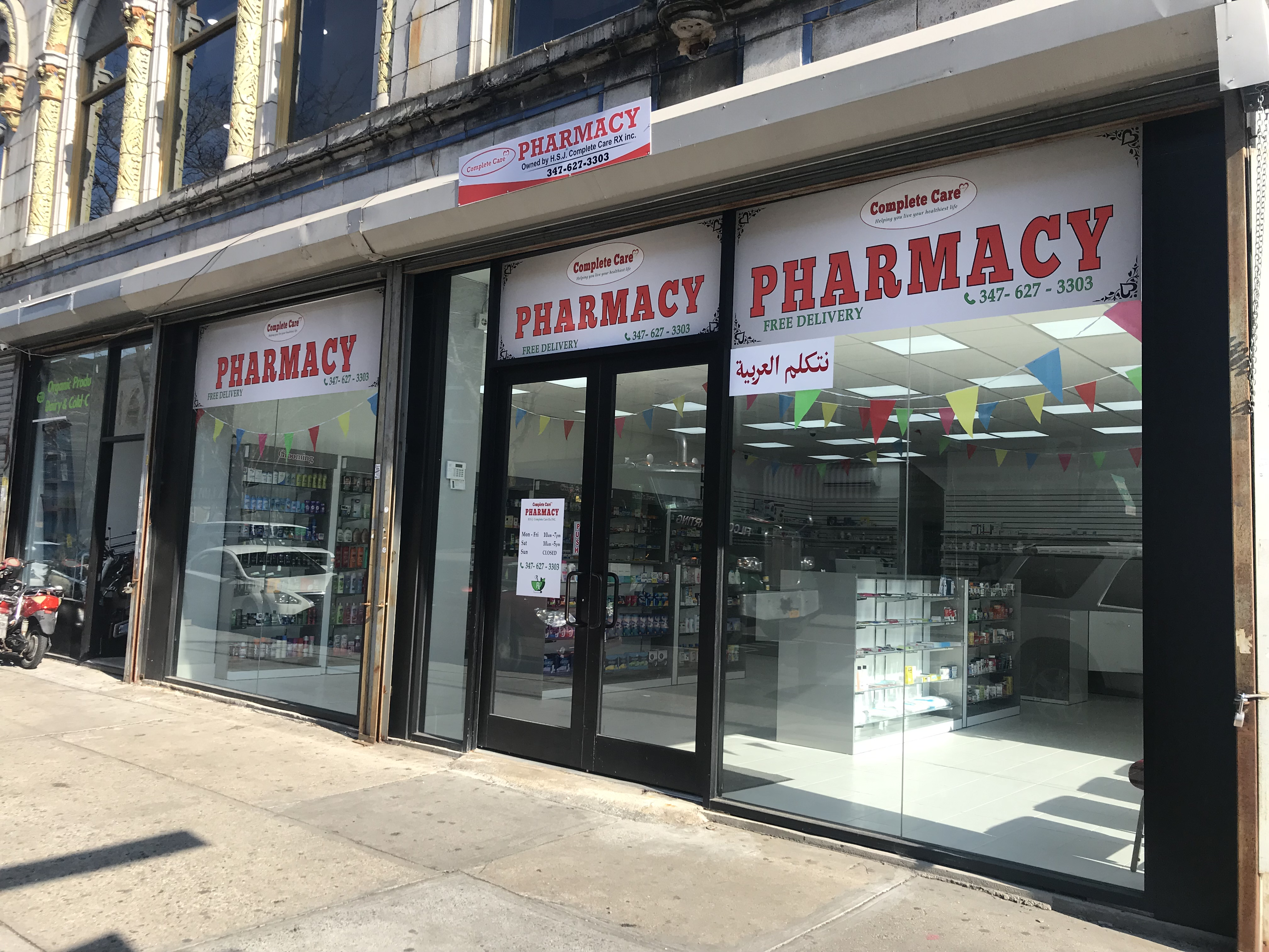 Complete Care Pharmacy at 723 Nostrand Avenue and Sterling Pl. (Kadia Goba/Bklyner)