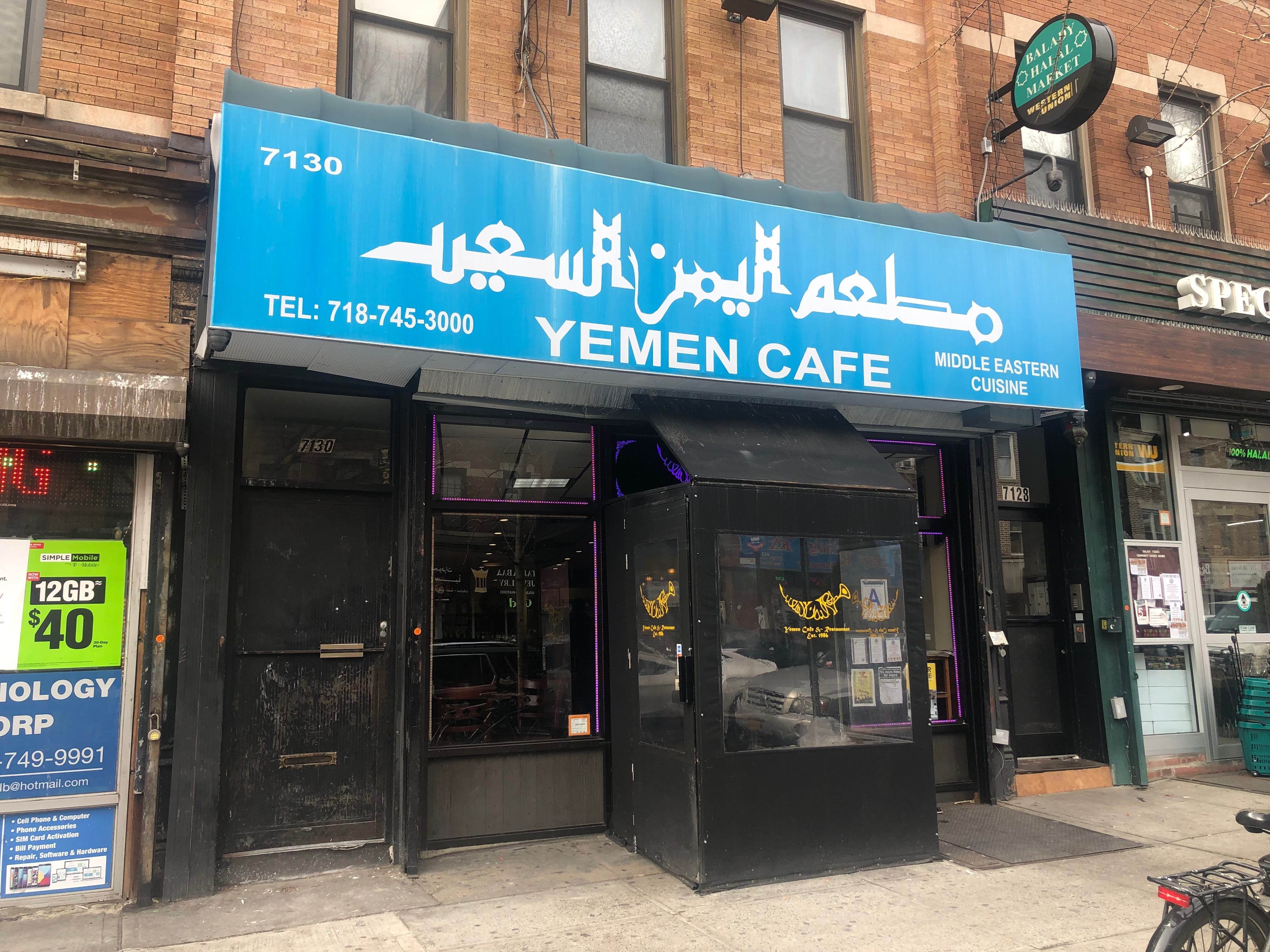 Yemen Café at 7130 Fifth Ave. in Bay Ridge. Scam artist secured thousands of dollars from owners after claiming he'd fronted the money for OATH fines levied against the business. (Photo credit: Mahmood Alsubai)