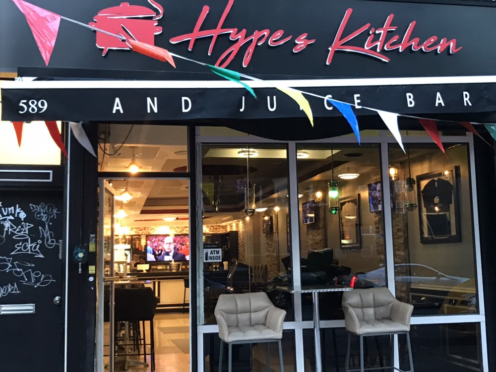 Hype's Kitchen and Juice Bar in PLG at 589 Flatbush Avenue (Photo: Kadia Goba/Bklyner)