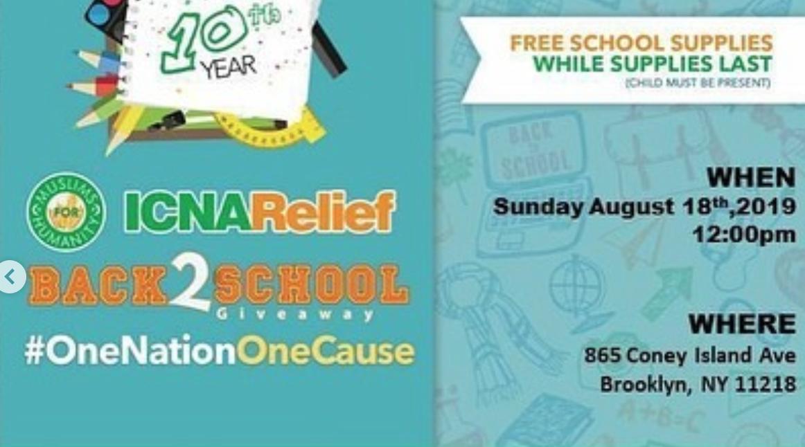 10 Free Back To School Events In Brooklyn - BKLYNER