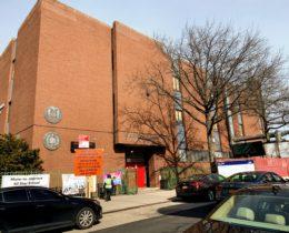 PS 399 Brooklyn