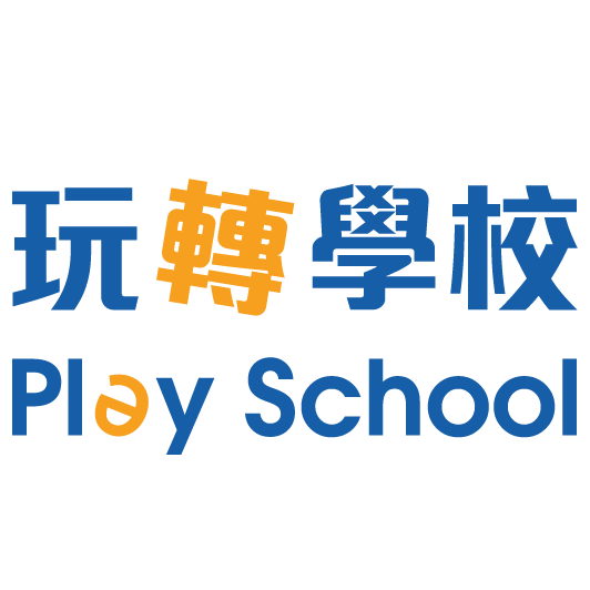 Logo for Pley School Internation .Co