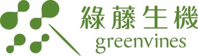 Logo for Greenvines